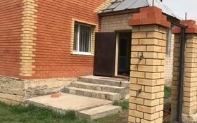 5-комнатный дом, 150.4 м², 12 сот., Уокешская 31 — Куница за 18.5 млн ₸ в Кокшетау