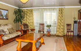 7-комнатный дом, 390 м², 20 сот., Семашко за 52 млн ₸ в Петропавловске