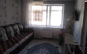 2-комнатная квартира, 54 м², 4/5 этаж, Восточный за 9.7 млн 〒 в Талдыкоргане