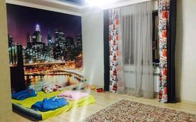 8-комнатный дом, 340 м², 10 сот., Пос кирпичный участок 261 261 — Кирпичный за 38 млн ₸ в Актобе, Старый город