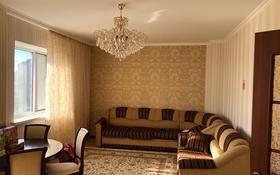 2-комнатная квартира, 75 м², 14/17 эт., Валиханова 3/1 — Иманова за 26 млн ₸ в Астане, Алматинский р-н