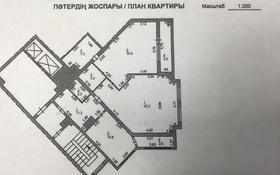 2-комнатная квартира, 124.1 м², 7/12 этаж, Генерала Дюсенова за 27.2 млн 〒 в Павлодаре