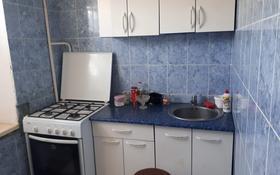 2-комнатная квартира, 58 м², 4/5 эт., 1микр 13 — 3 за 3 млн ₸ в Кульсары