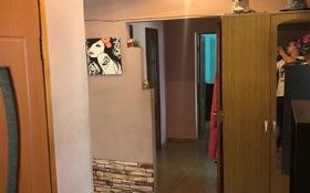 5-комнатная квартира, 100 м², 2/4 эт., мкр Первомайское 1 за 30 млн ₸ в Алматы, Жетысуский р-н