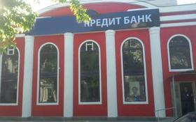 Здание, Уранхаева 61/1 — Валиханова площадью 300 м² за 2 800 ₸ в Семее