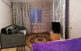 1-комнатная квартира, 45 м², 4/5 эт. посуточно, Независимости 29/1 за 5 000 ₸ в Усть-Каменогорске
