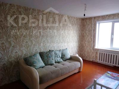 2-комнатная квартира, 52 м², 5/9 этаж, Болат 4 за 9.2 млн 〒 в Петропавловске