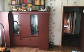3-комнатный дом, 73 м², 8 сот., Авроры — Пограничная за 8.8 млн 〒 в Усть-Каменогорске