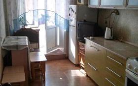 3-комнатная квартира, 70 м², 10/10 эт., Кутузова 20/1 — Каирбаева за 14 млн ₸ в Павлодаре
