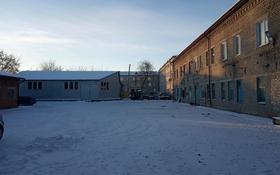 Промбаза 30 соток, Жамбыла Жабаева 243 за 315 млн ₸ в Петропавловске