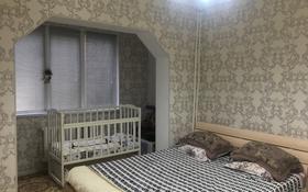 4-комнатная квартира, 82 м², 1/5 эт., Еримбетова 30 за 21 млн ₸ в Шымкенте