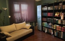 5-комнатная квартира, 186 м², 5/6 эт. помесячно, Батыр Баян 24 за 290 000 ₸ в Петропавловске