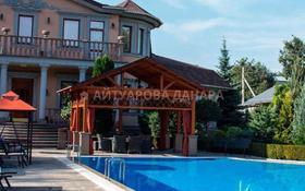 5-комнатный дом, 500 м², 30 сот., Кенесары Хана — Аскарова Асанбая за 950 млн ₸ в Алматы, Наурызбайский р-н