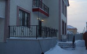 6-комнатный дом, 491 м², 0.9 сот., Аксай за 70 млн ₸