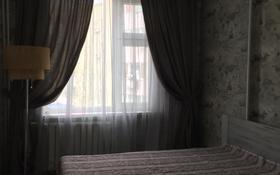4-комнатная квартира, 120 м², 4/5 эт. помесячно, 15-й мкр 64 за 170 000 ₸ в Актау, 15-й мкр
