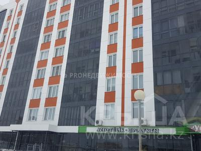 2-комнатная квартира, 50.2 м², 10/10 этаж, Казыбек Би 38 за 14 млн 〒 в Усть-Каменогорске