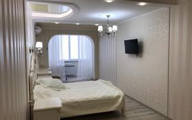 3-комнатная квартира, 142.2 м², 4/5 эт., мкр Астана 18 за 35 млн ₸ в Уральске, мкр Астана