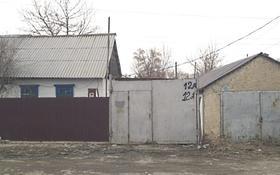 2-комнатный дом, 35 м², 5 сот., Владивостокская за 2.7 млн 〒 в Усть-Каменогорске