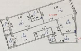 3-комнатная квартира, 115 м², 1/8 этаж, Шарль де Голь за 58.5 млн 〒 в Нур-Султане (Астана), Алматинский р-н