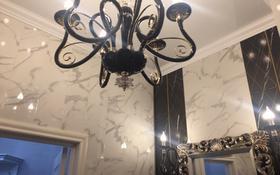 2-комнатная квартира, 70 м², 11 эт. по часам, Розыбакиева 247 — Каблукова за 2 500 ₸ в Алматы, Бостандыкский р-н