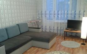 1-комнатная квартира, 52 м², 3 эт. посуточно, Абая 32 — Гани Муратбаева за 6 000 ₸ в
