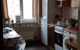 2-комнатная квартира, 63 м², 4/6 этаж, мкр Кокжиек за 14 млн 〒 в Алматы, Жетысуский р-н