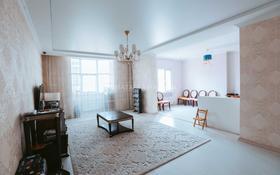 3-комнатная квартира, 130 м², 11/18 этаж, Габдуллина 16 за 35 млн 〒 в Нур-Султане (Астана), р-н Байконур