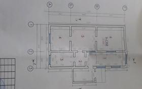 5-комнатный дом, 76.3 м², 4 сот., мкр Рахат уч:1050 за 12 млн ₸ в Алматы, Алатауский р-н