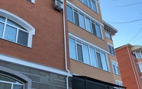 6-комнатная квартира, 360 м², 5/6 этаж, Есет батыра 128В — Абая за 65 млн 〒 в Актобе