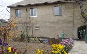 9-комнатный дом, 230 м², 6 сот., Героев Октября 4 — Ашимбаева за 30 млн ₸ в