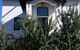 7-комнатный дом, 300 м², 10 сот., Тракторная за 75 млн ₸ в Атырау