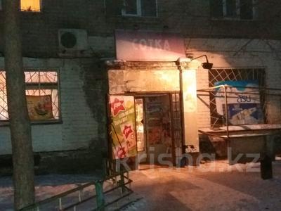 Магазин площадью 66 м², Толстого 100 100 за 15 млн ₸ в Павлодаре — фото 6