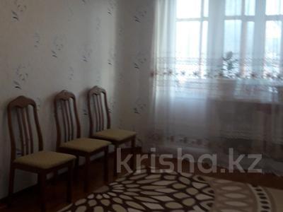 3-комнатная квартира, 61.2 м², 2/5 этаж, Жданова за 10.5 млн 〒 в Уральске