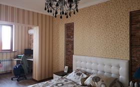 4-комнатная квартира, 120 м², 4/5 этаж помесячно, Есенберлина 13 а за 300 000 〒 в Шымкенте, Аль-Фарабийский р-н