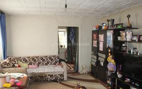 3-комнатный дом, 60 м², 4.7 сот., Галилея — Раимбека за ~ 15 млн ₸ в Алматы, Жетысуский р-н