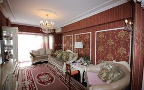 2-комнатная квартира, 54.3 м², 5/9 этаж, Молдагуловой за 25 млн 〒 в Алматы, Алмалинский р-н