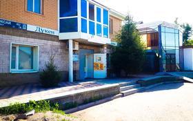 Магазин площадью 560 м², Ж/м Интернациональный, ул Коксай 54/1 за 80 млн ₸ в Нур-Султане (Астана), Алматинский р-н
