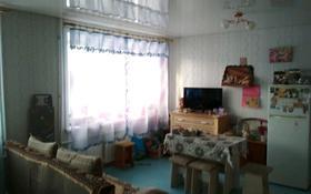 1-комнатная квартира, 36 м², 4/5 этаж, 2 мкр. 15 за 2.5 млн 〒 в Лисаковске