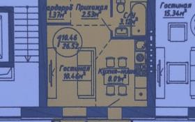 1-комнатная квартира, 27 м², 4/5 эт., 189 1 за 6.6 млн ₸ в Нур-Султане (Астана), Сарыаркинский р-н