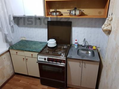 2-комнатная квартира, 45 м², 3/5 эт. посуточно, Микрорайон Талас 22 за 5 000 ₸ в  — фото 2