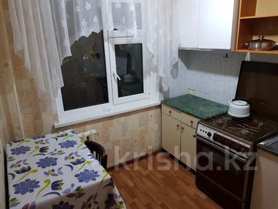 2-комнатная квартира, 45 м², 3/5 эт. посуточно, Микрорайон Талас 22 за 5 000 ₸ в  — фото 5