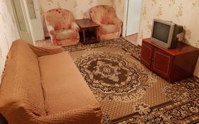 2-комнатная квартира, 45 м², 3/5 эт. посуточно, Микрорайон Талас 22 за 5 000 ₸ в