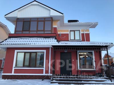 7-комнатный дом, 250 м², 7 сот., Куаныш 4 за 130 млн 〒 в Нур-Султане (Астана), Есильский р-н