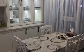 2-комнатная квартира, 85 м², 7/10 эт., мкр Алмагуль — Левитана за 61.5 млн ₸ в Алматы, Бостандыкский р-н