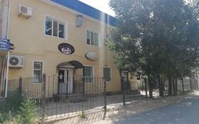 Здание площадью 363 м², 3 46а за 40 млн 〒 в Кульсары