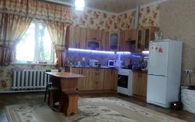 3-комнатный дом, 84 м², 8.6 сот., Правды 2а за 18 млн ₸ в Талгаре