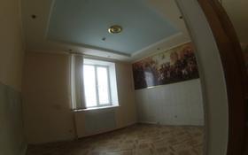 Офис площадью 20 м², Сакена Сейфуллина 27/3 — Мухтара Ауэзова за 4 000 ₸ в Астане, Сарыаркинский р-н