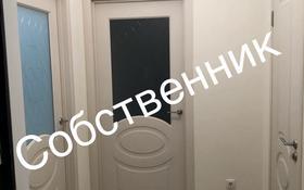 1-комнатная квартира, 40 м², 7/16 этаж, Қошқарбаев 27 за 15.5 млн 〒 в Нур-Султане (Астана), Алматы р-н
