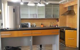 3-комнатная квартира, 80 м², 2/5 эт. посуточно, Протозанова 111 за 25 000 ₸ в Усть-Каменогорске