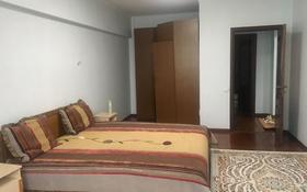 3-комнатная квартира, 80 м², 1/6 этаж посуточно, Абылай хана — Гоголя за 15 000 〒 в Алматинской обл.